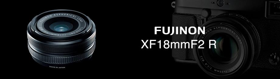 Fujinon_XF_18mm-1