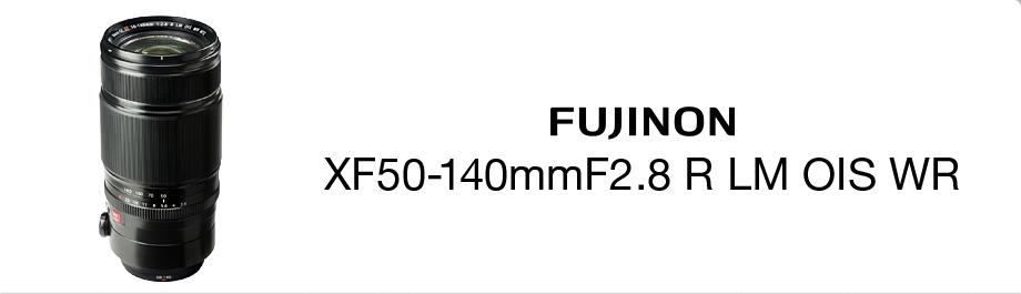Fujinon_XF_50-140mm