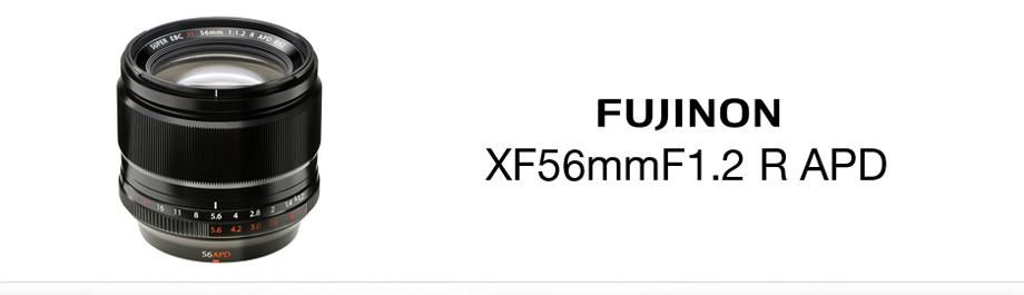 Fujinon_XF_56mm_APD